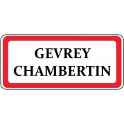Gevrey - Chambertin (1)