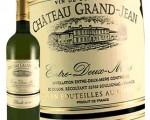 Bordeaux - Blanc - Entre Deux Mers - Chateau Grand Jean - 13° - 2018 - 75cl